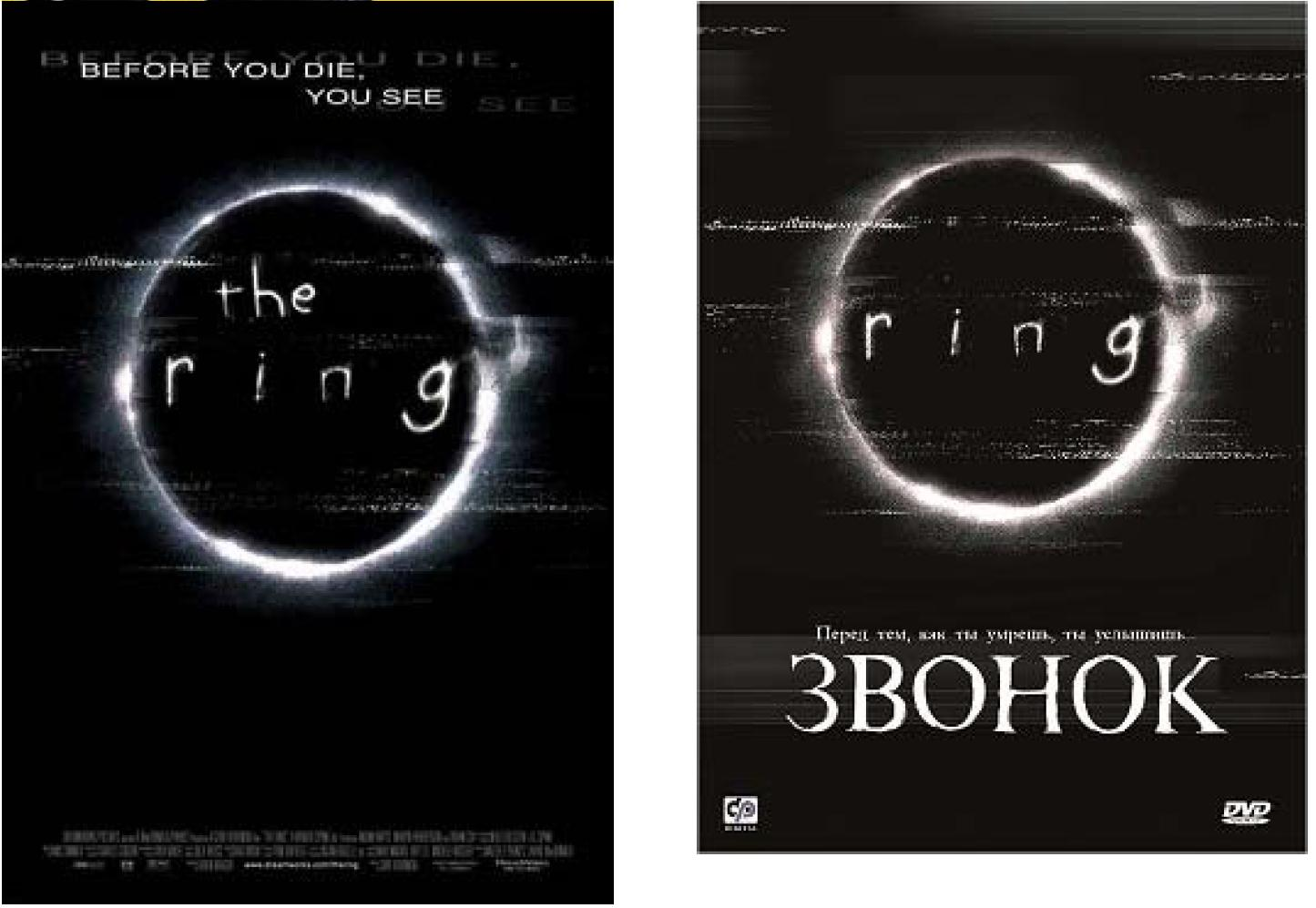 Голый но с кольцом фото 439-497