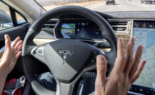 Тесла автопилот