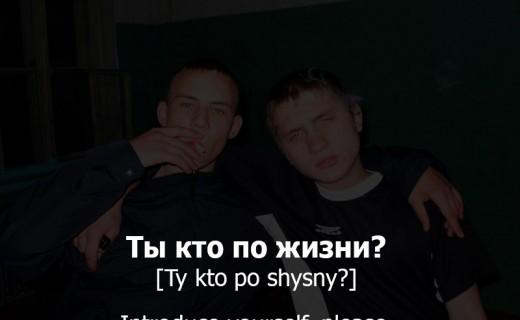 gopniki_5
