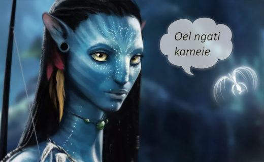 Фраза из Аватара на языке Нави - я тебя вижу