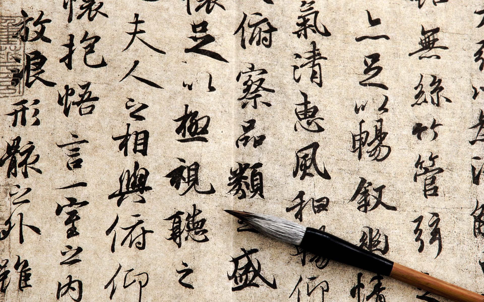 письменный перевод китайский
