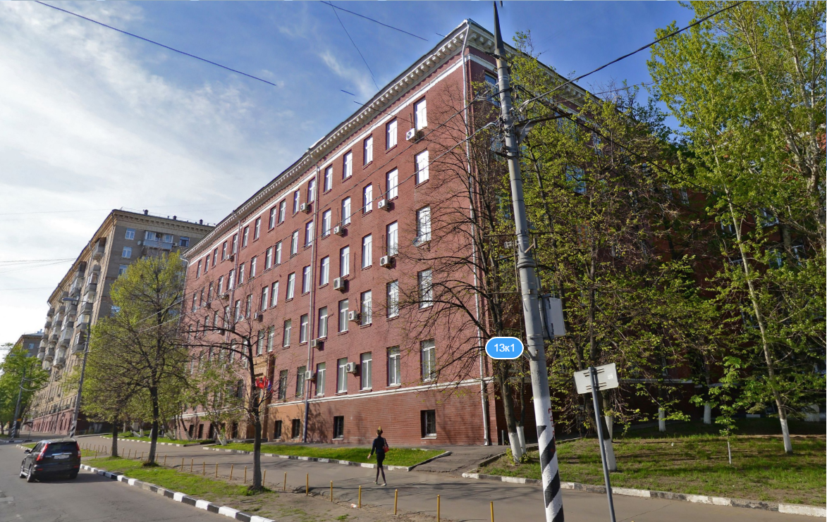 Где в Москве проставить апостиль: в минюсте