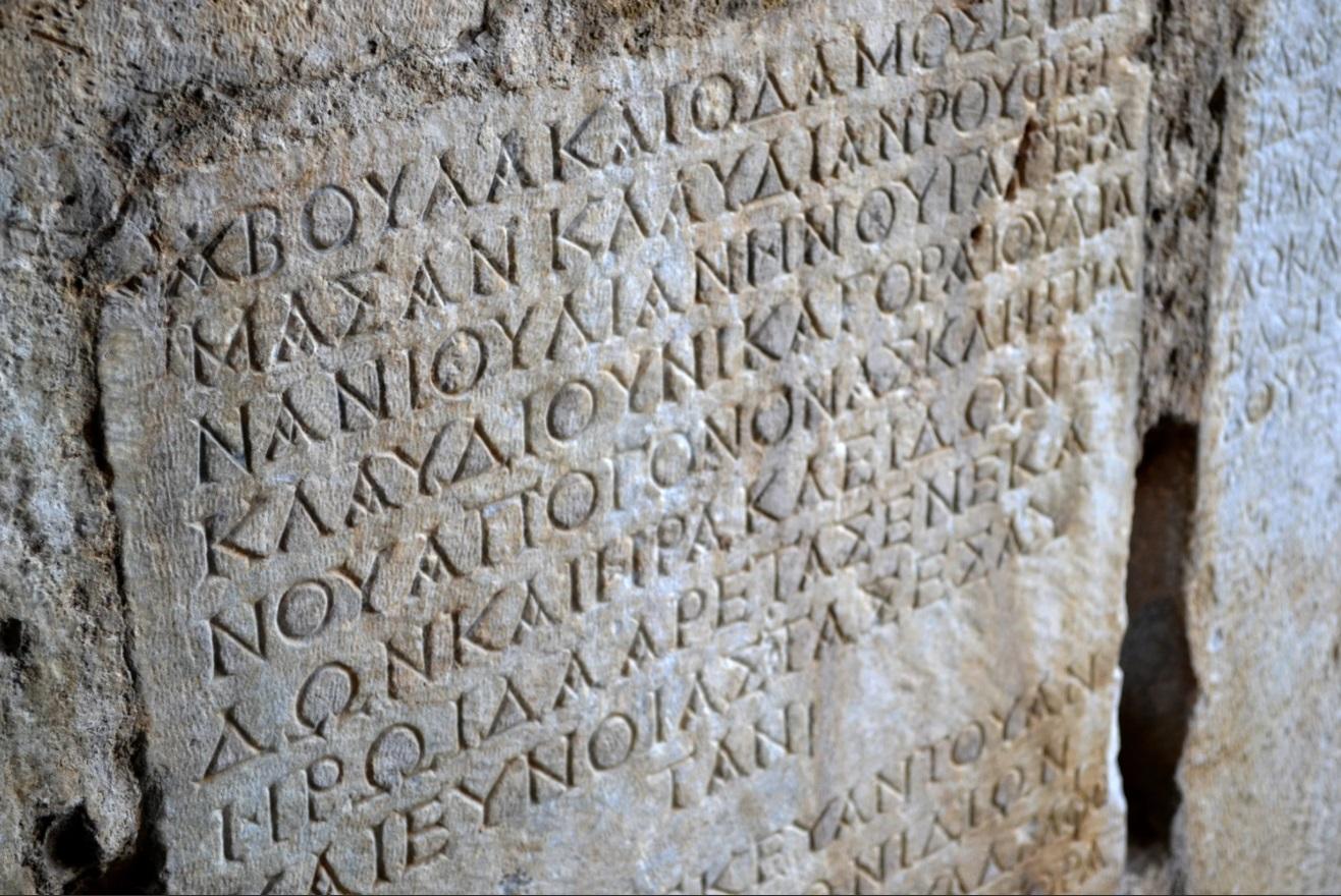 письменный перевод греческий