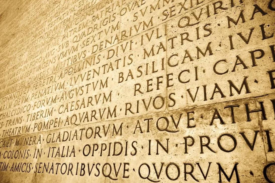 латинский письменный
