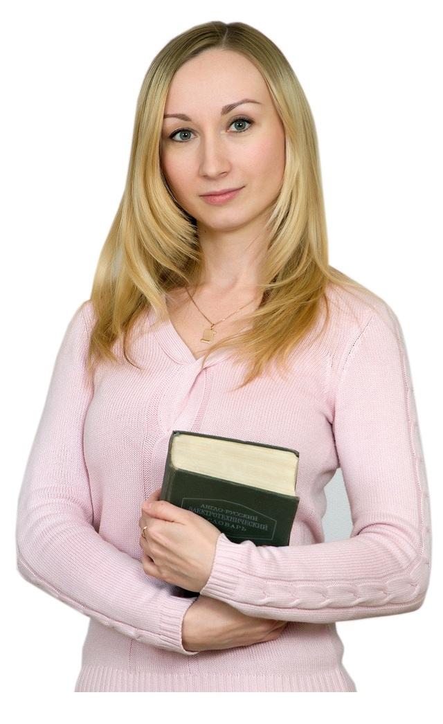 Елена, специалист по переводу рекламных текстов
