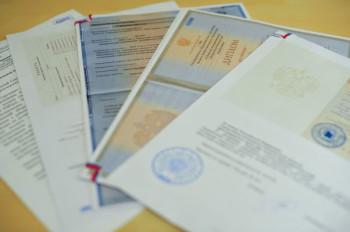 Документы для учебы в Чехии