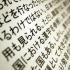 Что самое сложное в изучении языка?