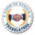 Кодекс этики переводчика