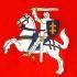 Литовский язык: угроза выживанию