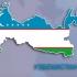 Дружба узбекского и русского языков: взаимные заимствования