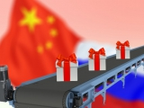 Таможенные проверки на товары из Китая