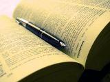 Памятка профессиональному переводчику (часть 1)
