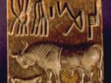Письменность Древней Индии