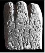 надписи арамейским письмом