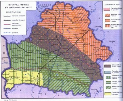 карта диалекты белорусского языка