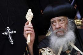 коптский священник