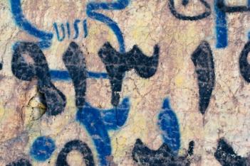 Персидский язык, фарси
