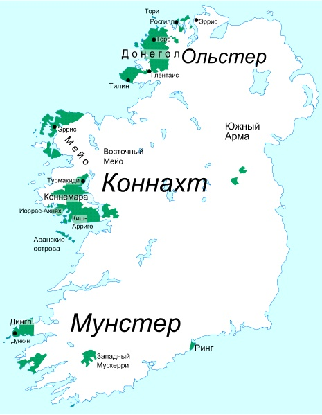 Ирландский язык - районы распространения
