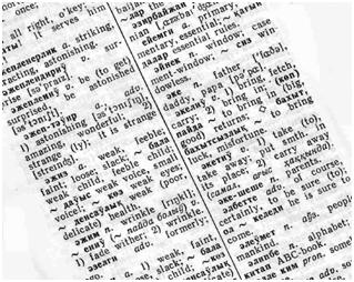 Каракалпакский язык