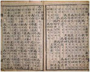 Корейский алфавит