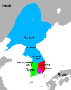 Корейский язык