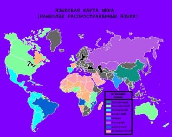 языковая карта мира
