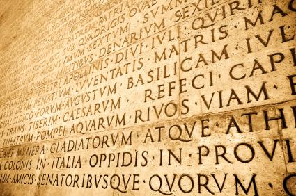 Перевод с латинского
