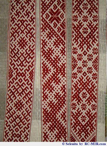 Образцы Лиелвардского пояса