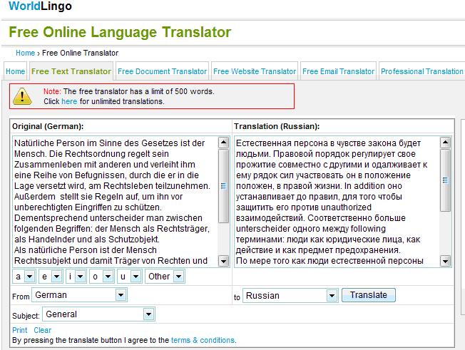 Онлайн перевод текста Wordlingo
