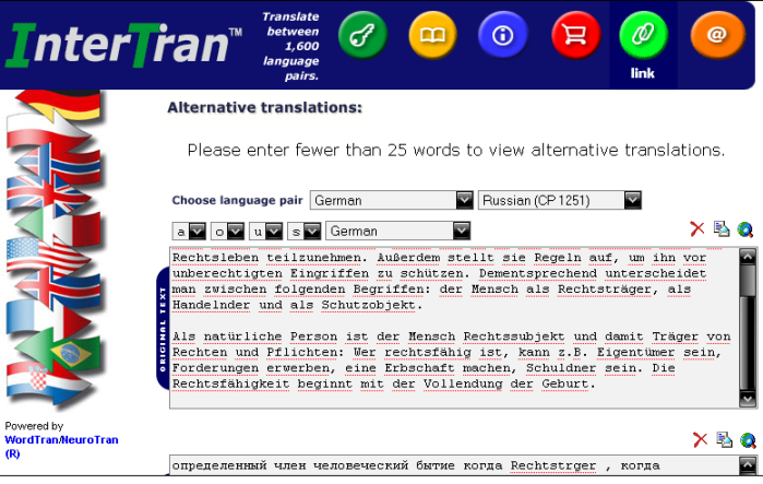 Онлайн-перевод InterTran
