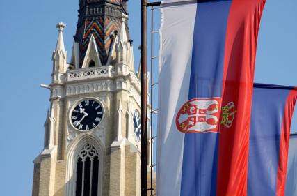 Особенности перевода с сербского