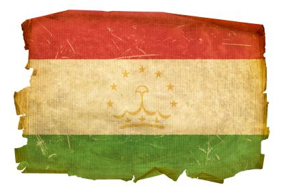 Таджикский язык
