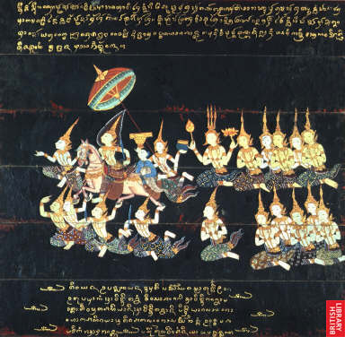 Страница из манускрипта на тайском языке