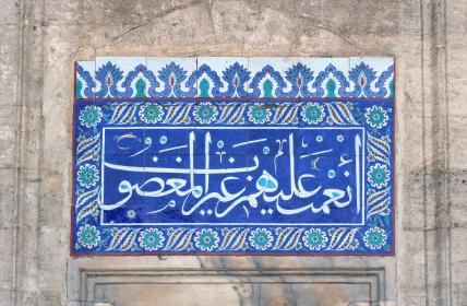 История турецкого языка