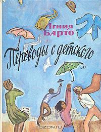 Лингвокалендарь. 13—19 февраля