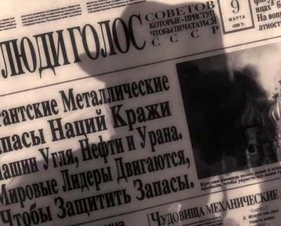 «Ступа йу опч деой», или Русский язык в американском кино