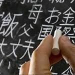Сложнейшие языки мира