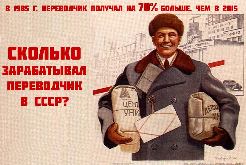 Прикольные картинки, сколько стоят эти открытки переводчик