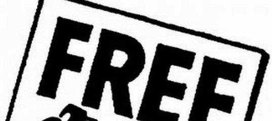 Перевод по-братски: работать ли для своих за бесплатно?