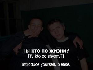 «Davay potreshym»: уральское информагентство составило «уралмашевско-английский» разговорник