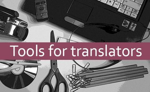 Средства помощи переводчикам. TransTools