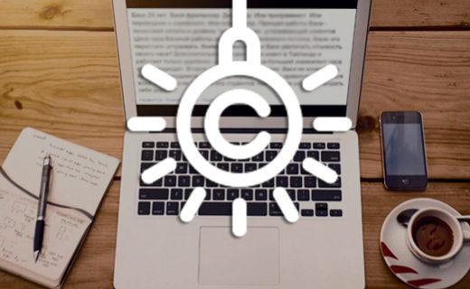 Нарушение авторских прав: что делать если ваши права нарушены