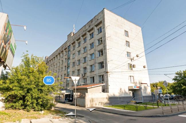 Министерство юстиции по Челябинской области