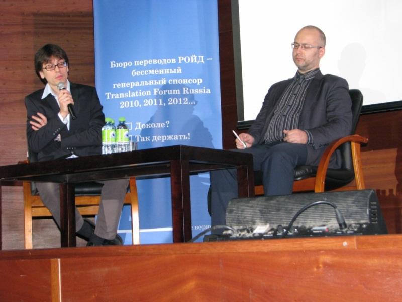 Наше бюро переводов на конференции в Казани 10