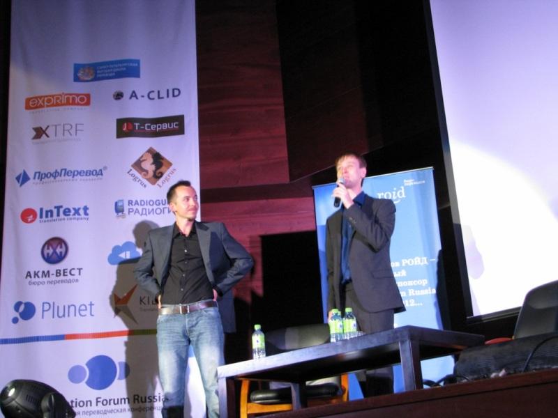 Наше бюро переводов на конференции в Казани 11