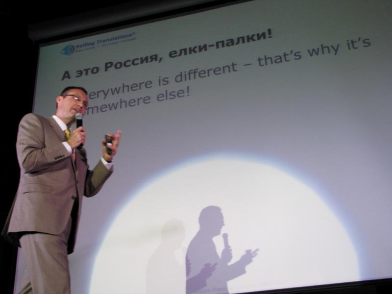 Наше бюро переводов на конференции в Казани 2