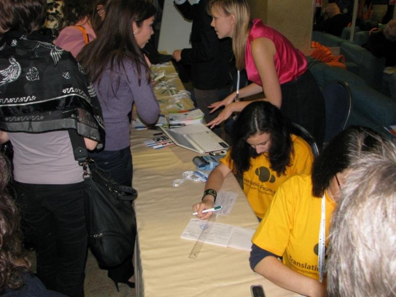 Наше бюро переводов на конференции в Казани 3