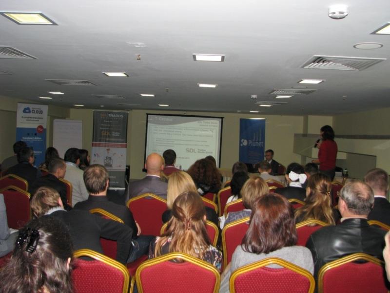 Наше бюро переводов на конференции в Казани 6