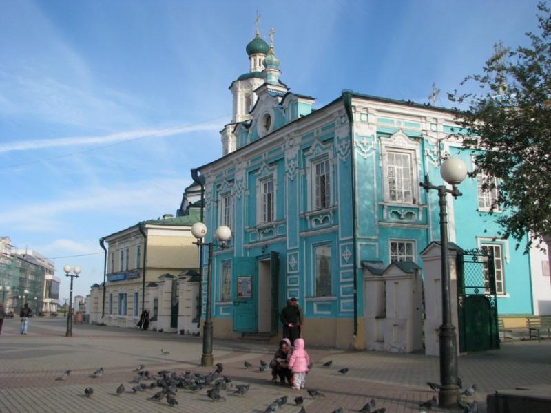 Наше бюро переводов на конференции в Казани 7