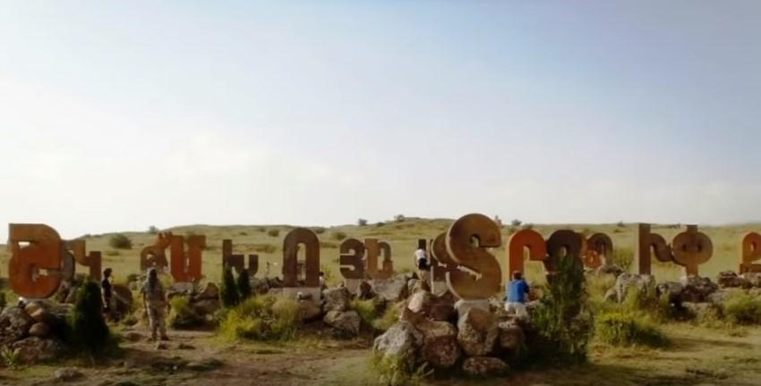 армянский алфавит и таблица менделеева: удивительная связь